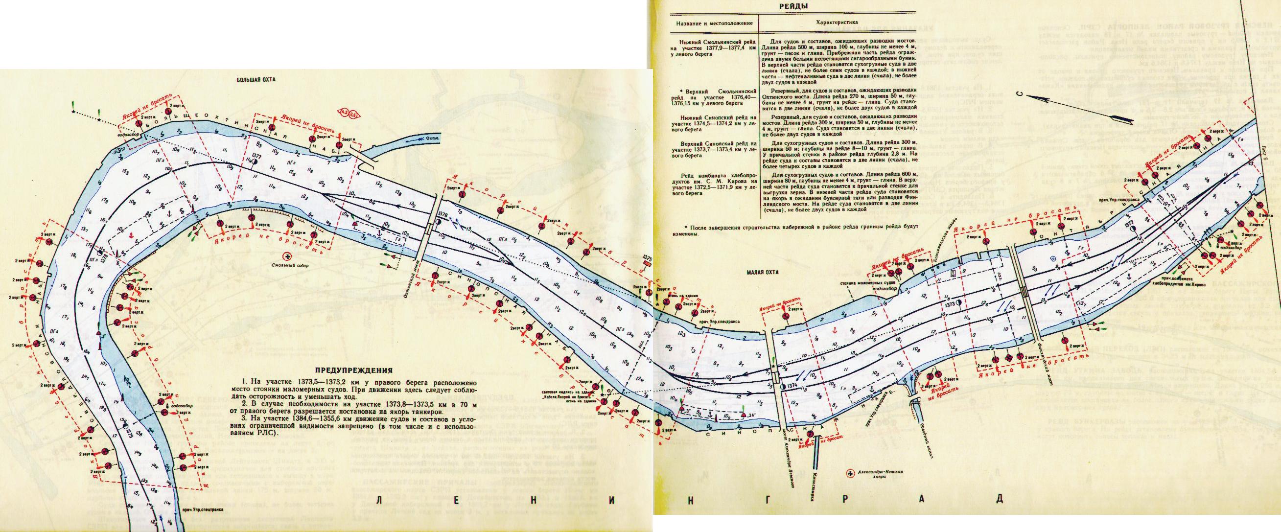 Где находится на карте река нева 12